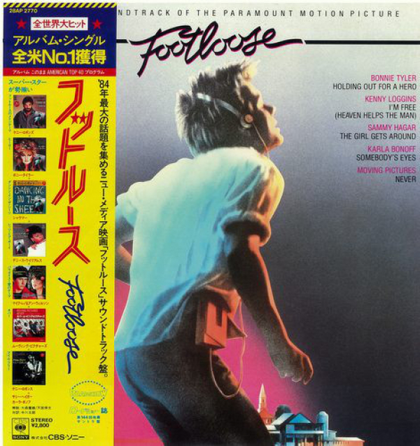 Various ‎– Footloose (Original Motion Picture Soundtrack)