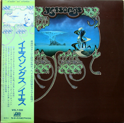 Yes (1973) ‎– Yessongs