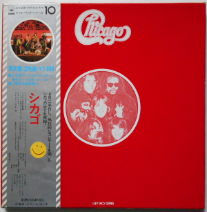 Chicago – Gift Pack Series