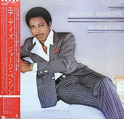 George Benson (1983) ‎– In Your Eyes
