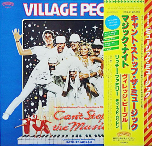 Village People (1980) ‎– Can't Stop The Music - The Original Soundtrack Album