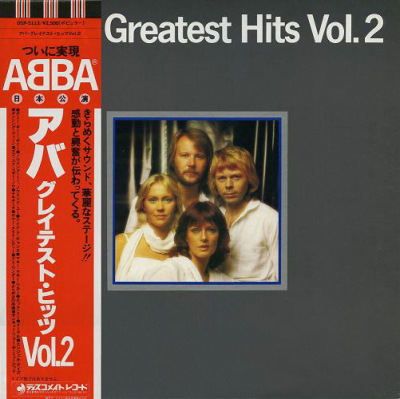 ABBA (1979) ‎– Greatest Hits Vol. 2