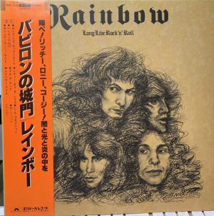 Rainbow (1978) ‎– Long Live Rock 'N' Roll