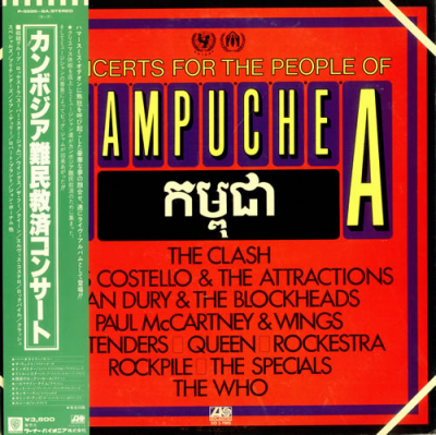 Various (1981) ‎– Concerts For The People Of Kampuchea