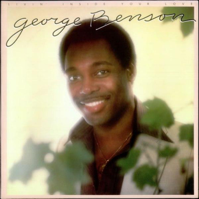 George Benson (1979) ‎– Livin' Inside Your Love