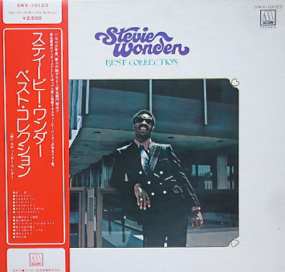 Stevie Wonder (1974) ‎– Best Collection