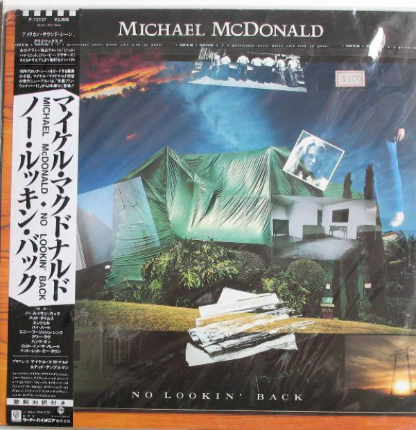 Michael McDonald (1985) ‎– No Lookin' Back