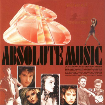 Absolute Music 8 (1989)