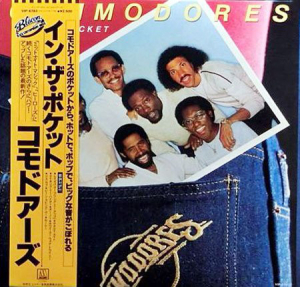 Commodores (1981) ‎– In The Pocket